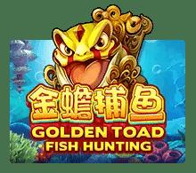 5 เกมยิงปลา ยอดนิยม ยิงปลาได้เงิน JACK88(4)